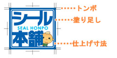 img-page_data_tonbo