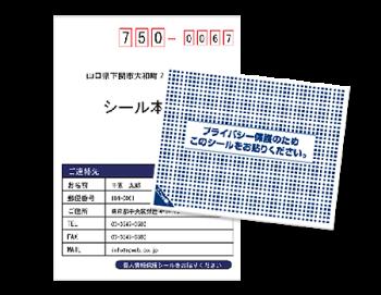 ID-PV-001