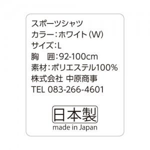 QT-AP-002