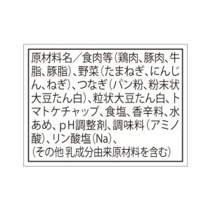 QT-IG-001