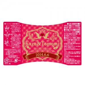 酒・ジュース用シールFD-DK-002