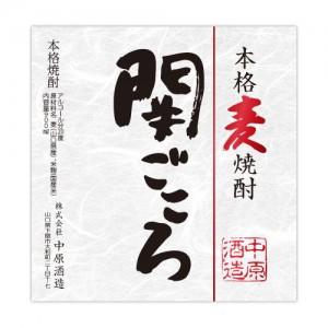 本格焼酎向きラベルシールFD-DK-004_mood