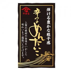 冷蔵食品明太子ラベルFD-RF-004