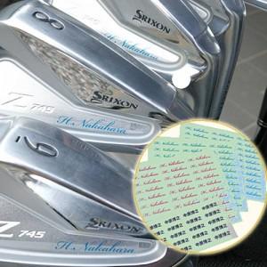ゴルフクラブネームシールPS-NM-004
