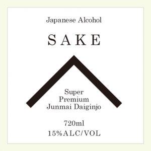 日本酒輸出用ラベルFD-DK-007