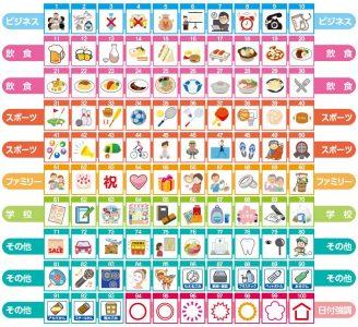 スケジュールシール付きカレンダー
